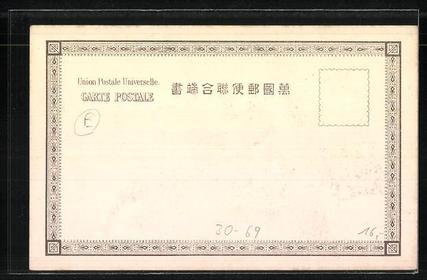 AK Russisch-Japanischer Krieg, Soldat mit Adler und Kriegsschiffen 1