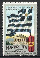Reklamemarke Magdeburg, Ha-Wa-Ka Kaffeezusatz, J.G. Hauswaldt, Griechenland, Nationalflagge & Akropolis