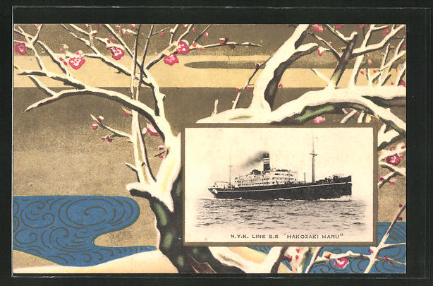 Künstler-AK NYK-Line Passagierschiff Hakozaki Maru, Japanische Kunst