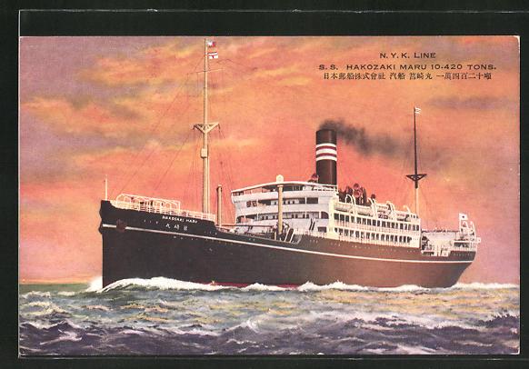 AK Passagierschiff S. S. Hakozaki Maru im Liniendienst zwischen Japan und Amerika
