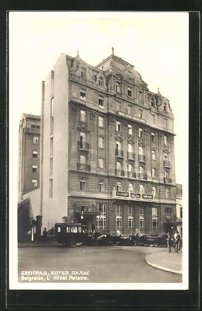 AK Belgrade, L'Hotel-Restaurant Palace