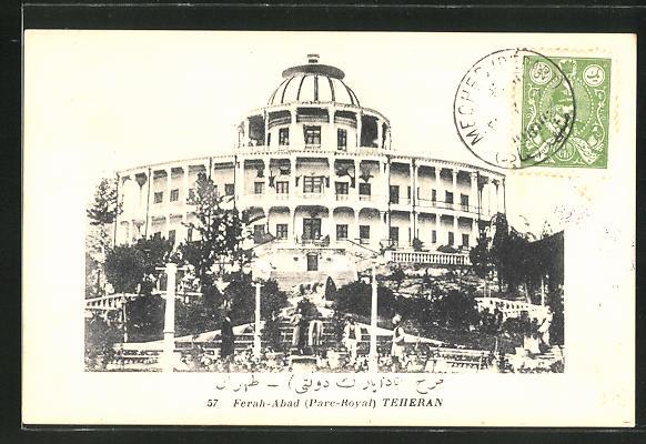 AK Teheran, Ferah-Abad (Parc-Royal)