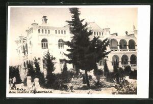 AK Baku, Erholungsheim der Abteilung für Heilwesen