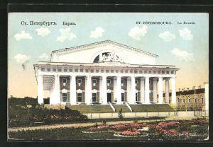 AK St. Petersbourg, La Bourse