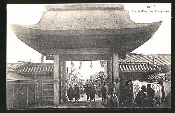 AK Kobé, Entrée d'un Temple Japonais