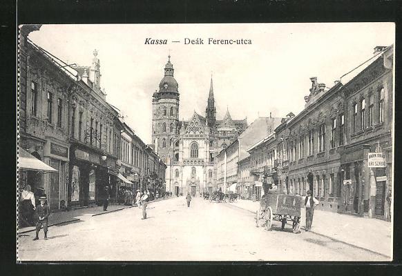 AK Kassak, Deák Ferenc-utca