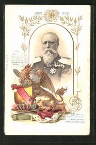Präge-AK 50 jähr. Regierungsjubiläum des Grossherzogs Friedrich von Baden 1902
