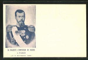 AK Zar Nikolaus II. von Russland in Uniform