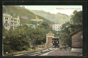 AK Hongkong, View of Peak Tramway