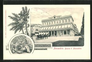 AK Alexandrie, Bourse d'Alexandrie