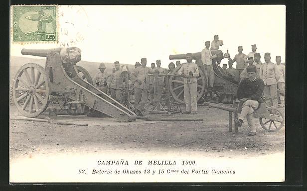 AK Melilla, Campana, Bateria de Obuses 13 y 15 cmos del Fortin Camellos