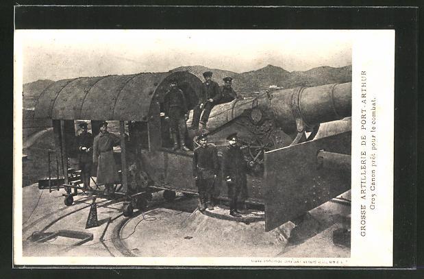 AK Grosse Artillerie in Port Arthur