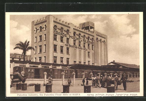 AK Haifa, Palestine Industry, the Palestine Flour Mills