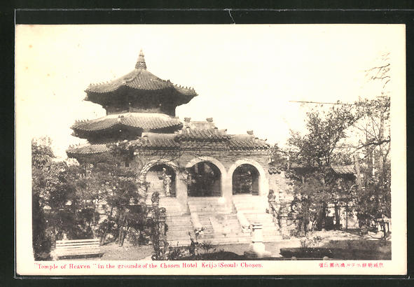 AK Seoul, Temple of Heaven in the grounds of the Chosen Hotel Keijo