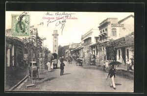 AK Colombo, View of Chatham Street