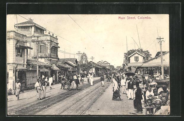 AK Colombo, Main Street