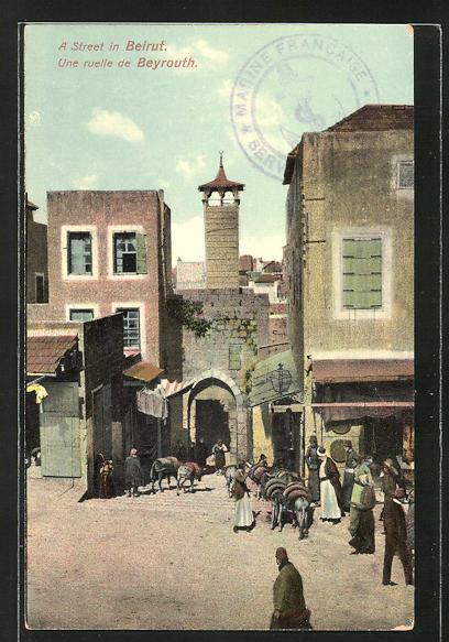 AK Beirut / Beyrouth, Une Rue, a street, Strassenleben