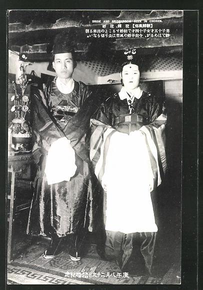 AK Chosen, Bride an Bridegroom, Paar in traditioneller Kleidung