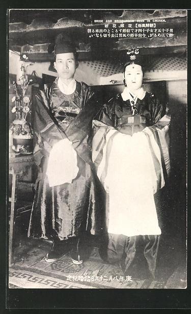 AK Chosen, Bride and Bridegroom, Ehepaar in Festkleidung