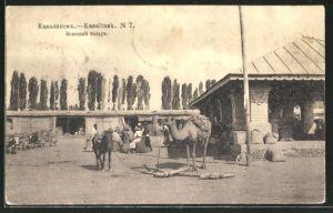 AK Kasalinsk, vjudshnii bazar