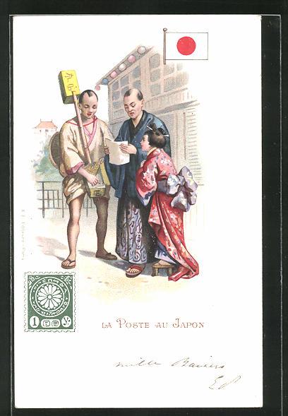 Lithographie La Poste au Japon, japanischer Briefträger