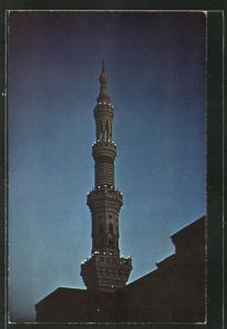 AK Madinah al-Munawwarah, Lovely pre-dawn of one of the several graceful Minarets atop Majid an-Nabawi