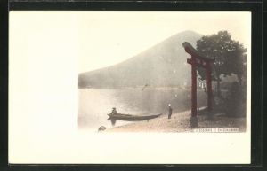 AK Nikko, Utagahama at Chuzenji