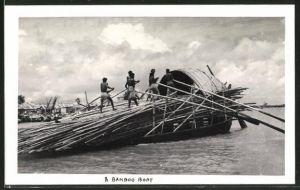 AK Bangladesch, A Bamboo Boat