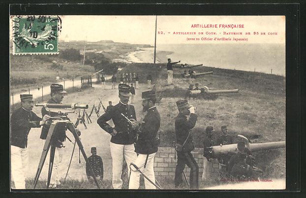 AK Artillerie Francais, Batterie de 95 de Cote, Beobachter mit Fernrohr auf Stativ