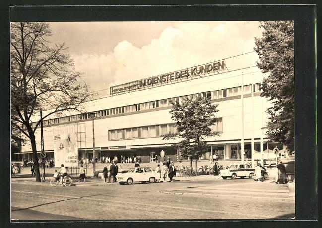 AK Cottbus, Konsument-Warenhaus