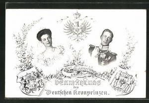AK Kronprinz Wilhelm und Kronprinzessin Cecilie, Zur Erinnerung an die Vermählung