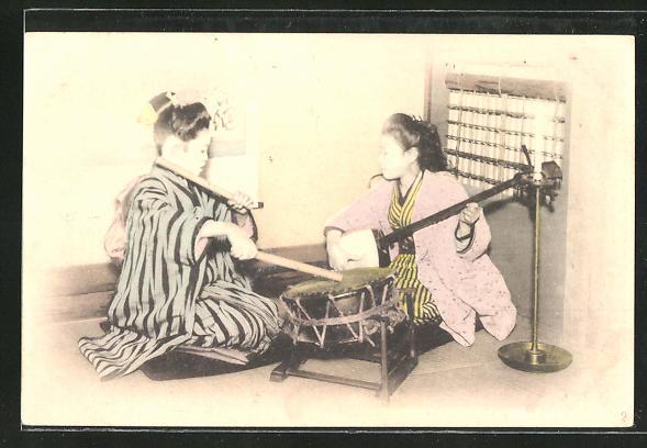 AK Japanerinnen im Kimono spielen Instrumente