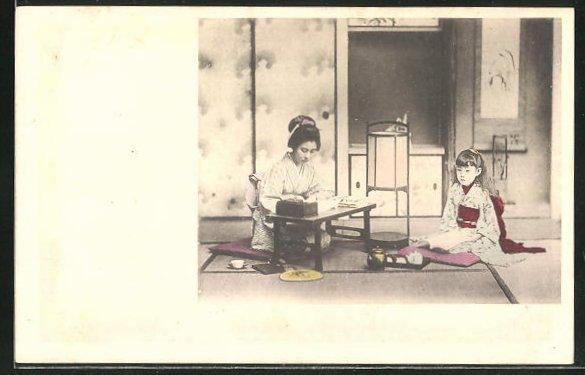 AK Japanerinnen im Kimono