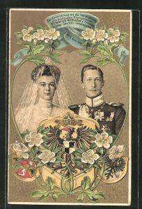 Präge-AK Vermählung des Kronprinzen Wilhelm mit Kronprinzessin Cecilie, 6.6.1905