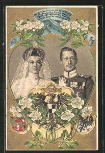 Präge-AK Vermählung des Kronprinzen Wilhelm von Preussen mit Kronprinzessin Cecilie, 6.6.1905