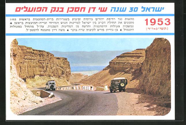 AK Israel, Landstrasse mit Bus und Geländewagen 1953