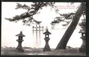 AK Itsukushima, The Famous Place of Itukusima, Torii