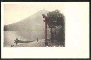 AK Nikko, Utagahama at Chuzenji, Torii am See mit Boot