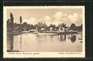 AK Sofia, See im Prinz-Boris-Garten