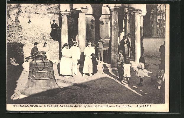 AK Salonique, Sous les Arcades de l'Eglise St. Demètre, La Cloche, Kirchenglocke