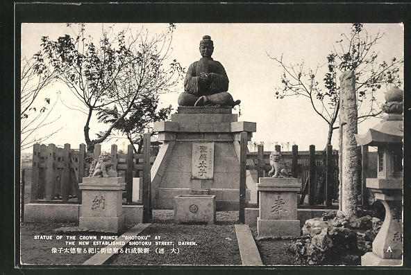 AK Dairen, Statue of the Crown Prince