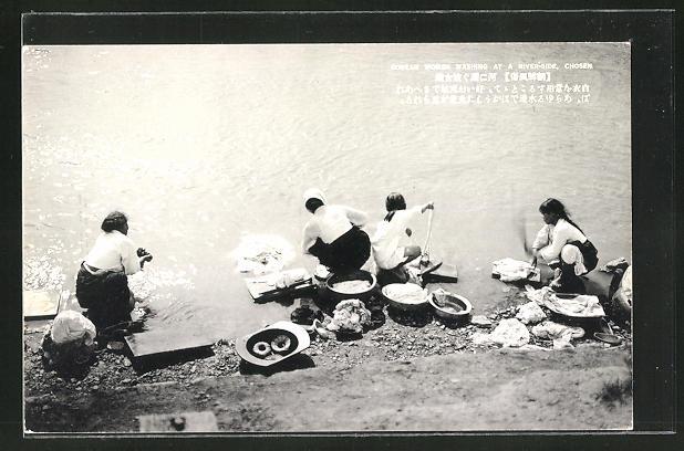 AK Chosen, Korean women washing at the river-side, Waschfrauen am Flussufer