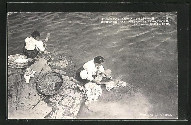 AK Chosen, Korean women washing at a river-side, Waschfrauen am Flussufer