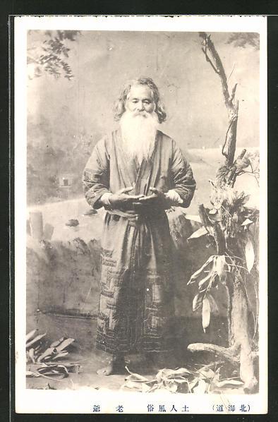 AK Ainu-Mann mit weissem Bart (Ureinwohner des nördlichen Japans)