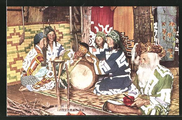 AK Ainu, japanische Ureinwohner im Wohnzimmer 0