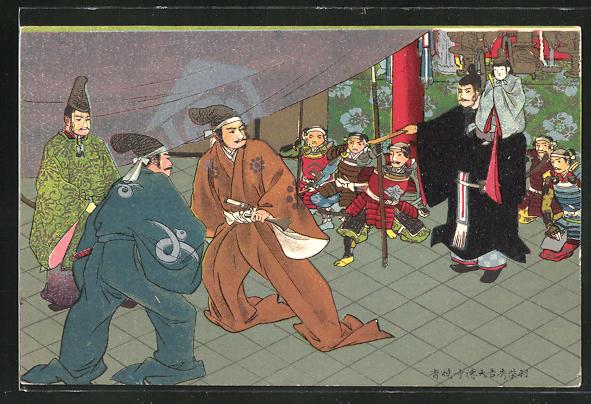 AK Japanische Typen mit Samurai