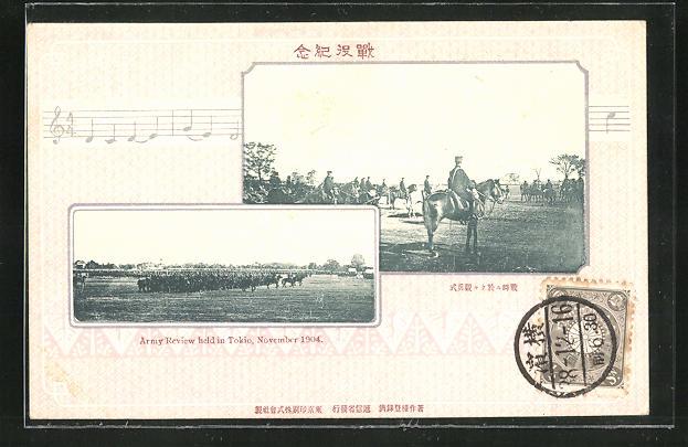 AK Tokio, Russisch-Japanischer Krieg, Army Review held in Tokio, November 1904 0