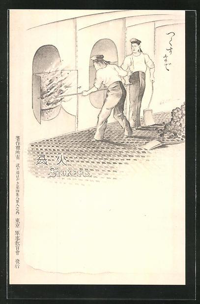 AK Stokers, japanische Seemänner befeuern die Maschine auf dem Schiff