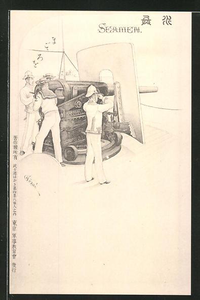AK Seamen, japanische Matrosen mit einer Kanone