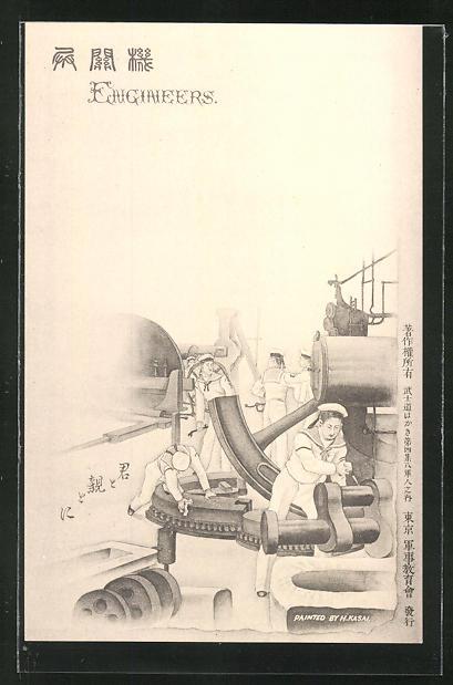 Künstler-AK Engineers, japanische Matrosen im Maschinenraum eines Schiffes